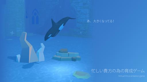 Virtual Orca Simulation game 3D -Aquarium World-  screenshots 4