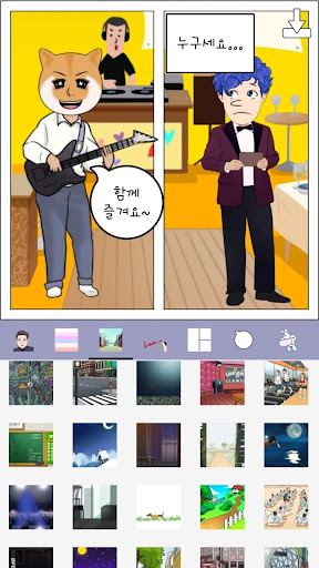 hellotoon - kpop style webtoon maker screenshot 2