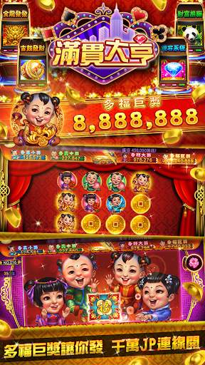 ManganDahen Casino - Free Slot 1.1.129 screenshots 6