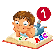 Kids Picture Book: Voice Learning