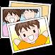 ウィジェット写真館 画面にウィジェットで写真を飾ろう! - Androidアプリ