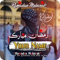 Ramadan Mubarak Name DP Maker 2021