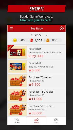Busidol Game World 1.2.16 screenshots 4