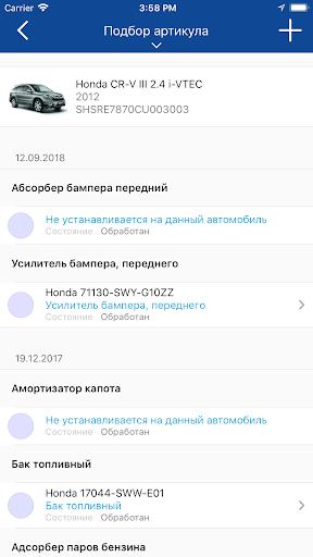 Exist  Screenshots 4