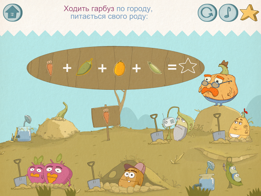 Всяка Музяка - karaoke game For PC Windows (7, 8, 10, 10X) & Mac Computer Image Number- 16