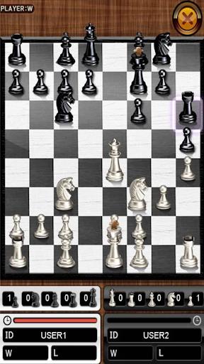 The King of Chess screenshots 17