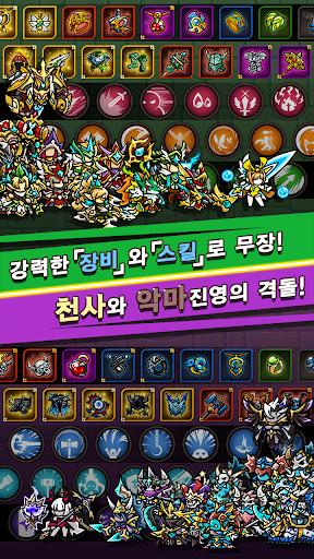 EF ub514ud39cuc2a4 0.4.4 screenshots 4