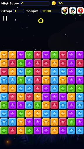 block puzzle star plus screenshot 1