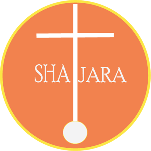 Shajara screenshot 8