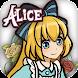 新アリスの不思議なティーパーティー - Androidアプリ