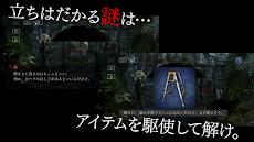 犬鳴村〜残響〜のおすすめ画像3