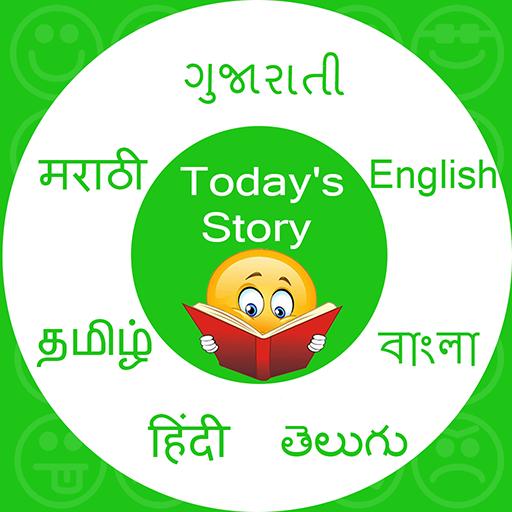 pasirinkimo sandorių knygos tamilų kalba ar dvejetainių opcionų brokeriai uždirba pinigus
