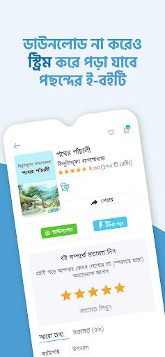 Boitoi - u09acu0987u099fu0987 - Bangla eBook reader from Ridmik android2mod screenshots 5