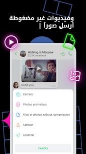ماسنجر دردشه ICQ ومكالمات الفيديو شات عشوائي 6