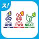 フジテレビONE/TWO/NEXTsmart forスカパー - Androidアプリ