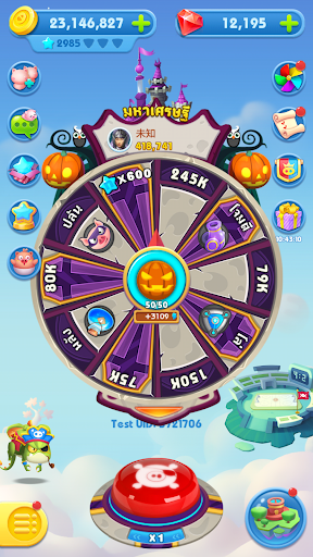Piggy Boom-Be the coin master 3.14.0 screenshots 13