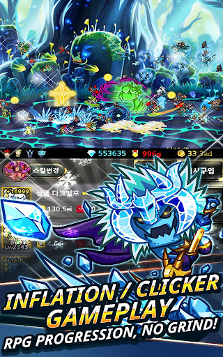 Endless Frontier - Online Idle RPG Game  screenshots 11
