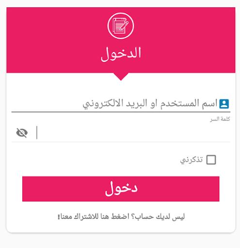 u0632u0648u0627u062c u0633u0648u0631u064au0627 zwaj-syria.com  Screenshots 3