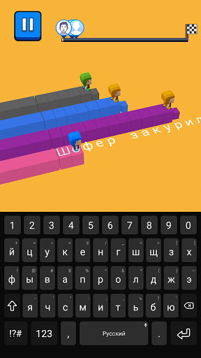 Бегать слова - бесплатная игра с набором текста 1.251 screenshots 2