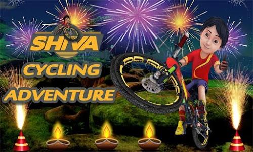 Shiva Cycling Adventure 1.2.6