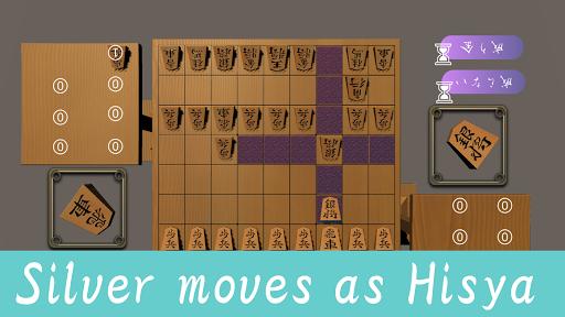 convert shogi versus 2 screenshot 1