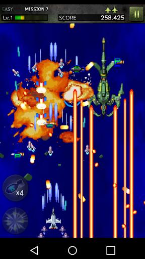 STRIKERS 1999 2.0.22 screenshots 1