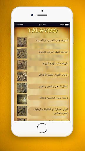siher halal  Screenshots 6