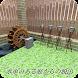 脱出ゲーム 水車のある庭からの脱出 - Androidアプリ