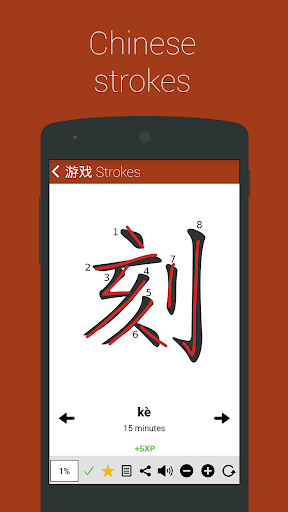 Learn Chinese Numbers Chinesimple  Screenshots 5