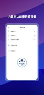 Maxthon browser Apk Download 5