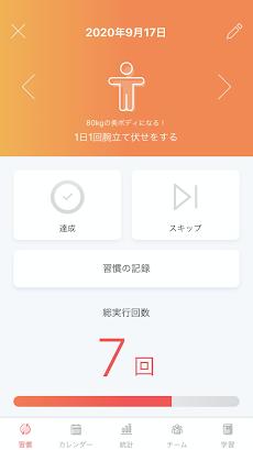 i-Company CLUBのおすすめ画像3