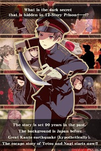 The Prison Boys [Mystery novel and Escape Game] Mod Apk (Unlimited Tickets) 4