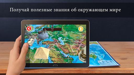 IQ Map 1.07 Screenshots 3