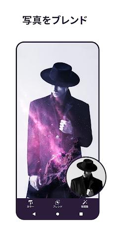 Pixomatic - 透明背景・背景が透明な合成写真のおすすめ画像3