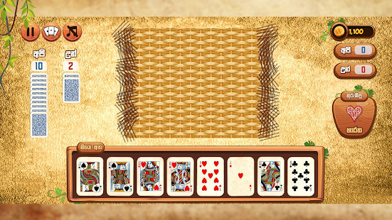Omi game : The Sinhala Card Game 2.0.1 Screenshots 6