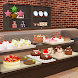 幸せをとどけるケーキ屋さん