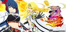 戦国乙女3~天剣を継ぐもの~ 平和のおすすめ画像1