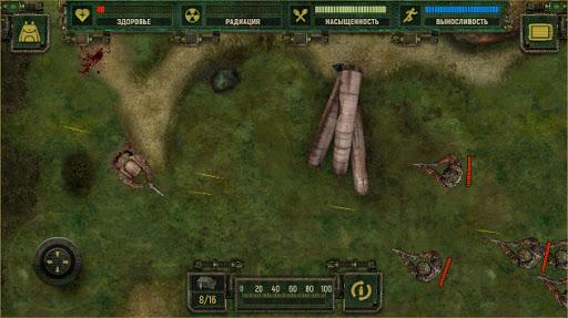 Call of Zone 1.6.4 Screenshots 3