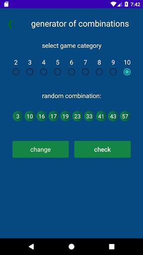 Keno BY  statistics 1.2.18 screenshots 6