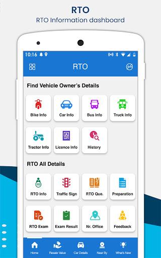 RTO Vehicle Information apktram screenshots 15