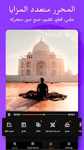 برنامج محرر الفيديو VideoShow صانع الفيديو محرر الصور 1