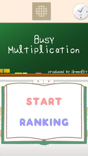 Busy Multiplication 3.4.3 screenshots 4