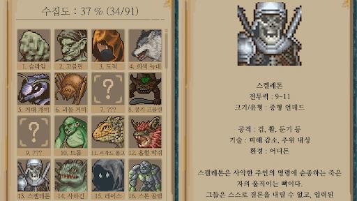 Tales of Quests 1.1.20 screenshots 2