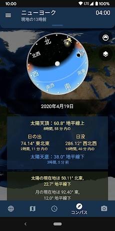 TerraTime Pro 世界時計のおすすめ画像4