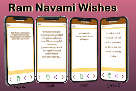 Ram Navami Wishes 4
