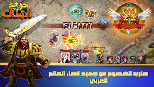 Clash of Lords 2: u062du0631u0628 u0627u0644u0623u0628u0637u0627u0644 modavailable screenshots 13
