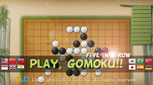 Dr. Gomoku 1.68 Screenshots 1