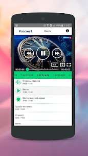 Лайм HD TV — бесплатное онлайн ТВ 3