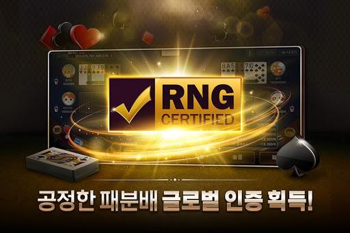 Pmang Poker : Casino Royal 69.0 screenshots 7
