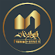 Eyvankhaneh - استارت آپ ایوان خانه Download for PC Windows 10/8/7